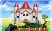 'Странники' - Встречайте первую настоящую мобильную RPG. Только в нашей игре есть все элементы RPG: сотня городов, карта, более трех сотен заданий, десятки персонажей и интересный сюжет!